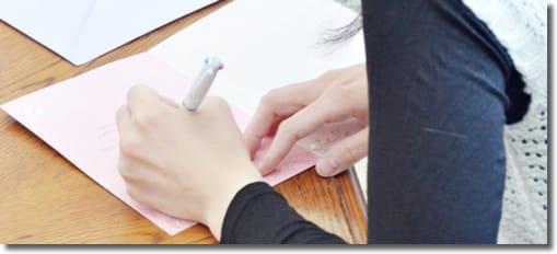 簡単に綺麗な美文字を書くコツと練習方法